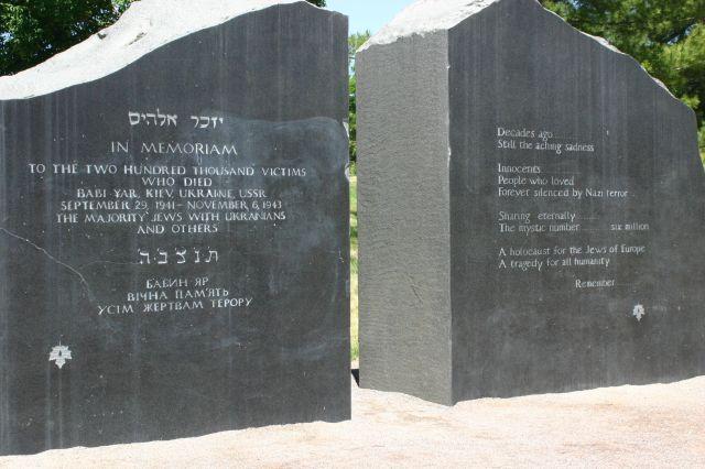 Babi Yar Park Memorial