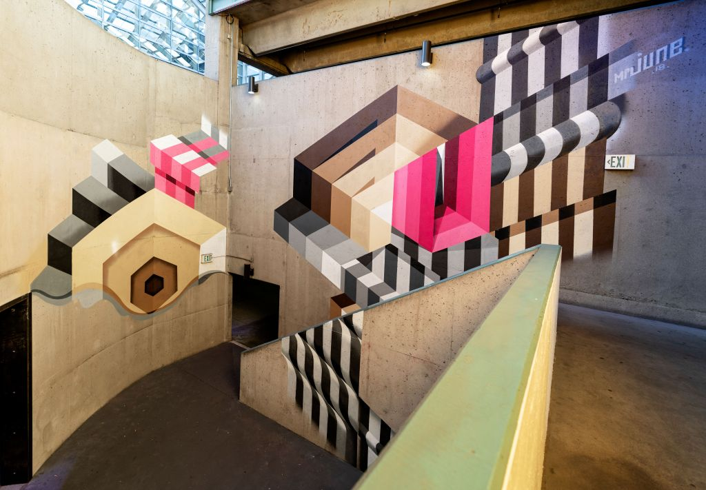 Go to the Untitled (optical illusion, abstract geometric shapes) page