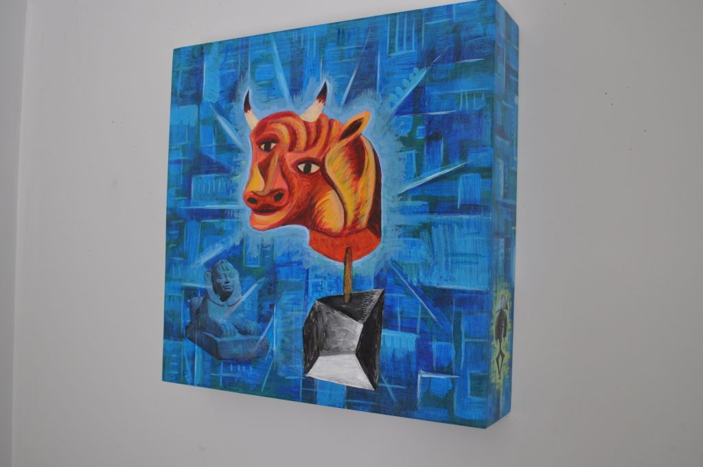 """Go to the Cubist Roots """"No Bull"""" page"""